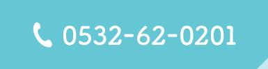 TEL:0532-62-0201